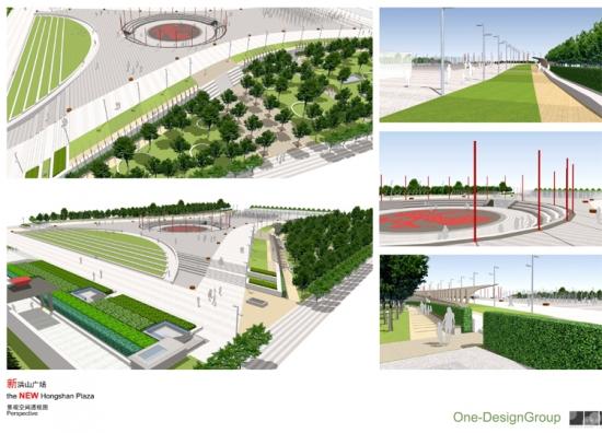 AWP's designs for Hongshan Plaza