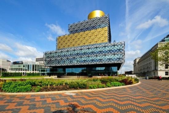 LI and RIBA launch Birmingham Centenary Square competition