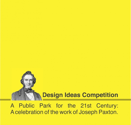 Paxton inspires design competition